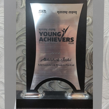 young achievers award 2020